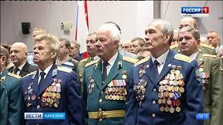 Всероссийская конференция в честь столетия Красной армии