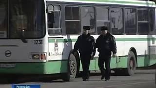 За ростовскими маршрутками и автобусами будут следить скрытые камеры