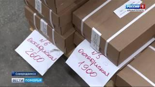 Сегодня бюллетени для голосования в Облсобрание передали в региональный избирком