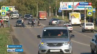 В Новоалтайске отремонтировали восемь улиц