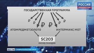 Владимир Макаров: похоже, жители Лермонтова стали заложниками котировок урана на мировых биржах