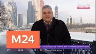 """""""Утро"""": самый морозный день на этой неделе ожидается 27 февраля - Москва 24"""