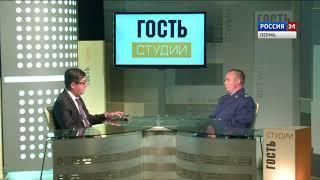 Гость студии Андрей Пономарев