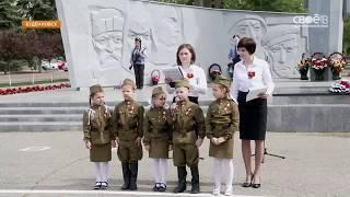 В Будённовске прошёл парад дошкольных войск «Наследники Победы!»