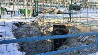 Сургутский рабочий получил ожоги на производстве
