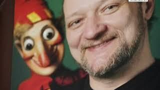 Местное время.Воскресенье: 80 лет исполнилось красноярскому кукольному театру