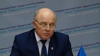 03 12 2018 Поправки в бюджет — 2019 продолжают формировать депутаты Госсовета Удмуртии