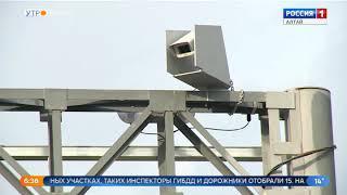 26 новых камер установят на федеральных трассах Алтайского края