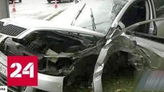 Впервые агрегатора такси обязали выплатить компенсацию за гибель пассажирки в ДТП - Россия 24