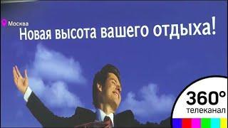Москвич пытается вернуть деньги за путевку в Италию