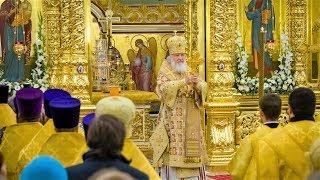 Патриарх Московский и всея Руси освятил новый храм в Когалыме