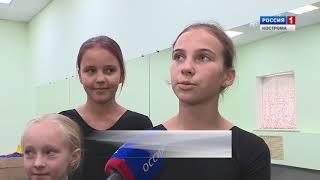 В Заволжском районе Костромы появится новый детский центр