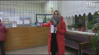 «Проверка» стоматологии №7 на ул. Парашютная