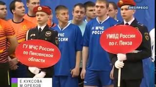 В Пензе среди силовиков проходят памятные игры по мини-футболу
