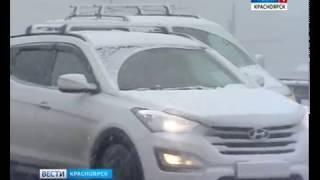 Из-за снегопада на несколько часов для автобусов и большегрузов перекрыли федеральную трассу