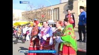 Жителей Ставрополья приглашают на большой праздник