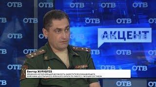 """""""Акцент с Евгением Ениным"""": Виктор Журавлёв"""