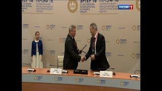 Соглашения на ПМЭФ'18: под Платовым появиться логистический комплекс, в Аксае - жилой поселок