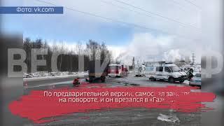 На Северной автодороге в ДТП погибла женщина