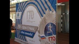 В Самаре прошел региональный этап Всероссийского фестиваля ГТО