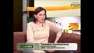 """""""Здоровье"""" от 04.04.2018 (№360)"""