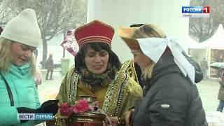 Концерт Дайнеко, большое чаепитие и фейерверк: День народного единства в Перми