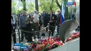В Адыгее вспоминают жертв аварии на Чернобыльской АЭС и других радиационных катастроф