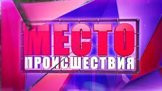 Сводка  Вспыхнул павильон в Нововятске  Место происшествия 21 05 2018