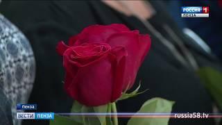 В Пензе в год 25-летия областного ТФОМС наградили его лучших сотрудников