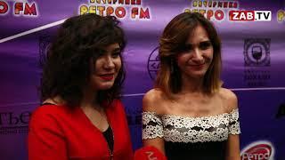 Трансёрфинг помог читинке выиграть два билета на международный фестиваль «Легенды Ретро FM»