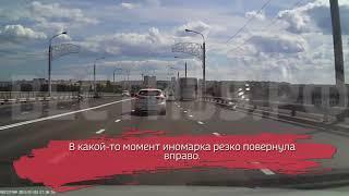 Автохам едва не спровоцировал жесткое ДТП на мосту
