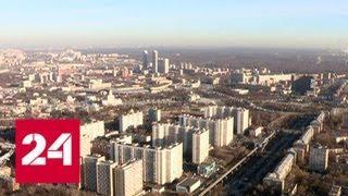 """""""Погода 24"""": сильные снегопады обрушились на юг Европейской России - Россия 24"""