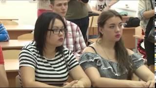 Визит студентов из Донецка