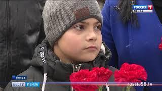 Пензенцы почтили память жертв Спитакского землетрясения в Армении