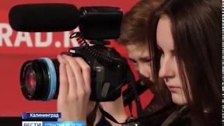 ГТРК «Калининград» посетили воспитанники «Кванториума»