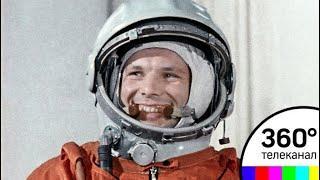 """В Подмосковье стартовала акция """"Улыбнись, как Гагарин"""""""