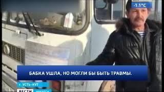 Пьяного водителя рейсового автобуса поймали во время рейда в Усть Куте