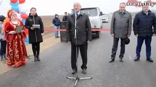Новая дорога в Оренбуржье