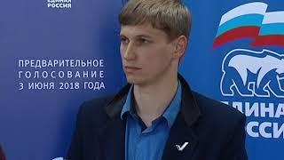 В Ярославле прошли дебаты участников предварительного голосования «Единой России»