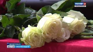 В минувший четверг Архангельская область простилась с Вадимом Кибиревым