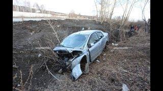 Сегодня в Первоуральске произошло серьезное ДТП с погибшими