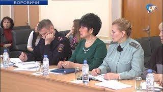 В Боровичах сегодня обсудили борьбу с теневой экономикой