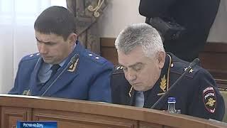 Василий Голубев потребовал активнее привлекать к охране порядка народные дружины