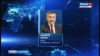 Алексей Орлов примет участие в заседании советов «Единой России»