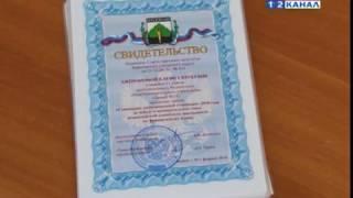 Умники и умницы города получили именные стипендии