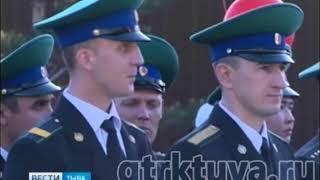 Вести Тыва 28 05 2018
