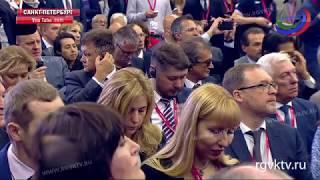 Врио главы РД принимает участие в Петербургском международном экономическом форуме