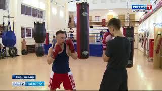 Развитие спорта в Заполярье обсудили депутаты областного Собрания