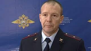В Ростове правоохранители проверяют информацию о бесхозном предмете в школе