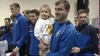 Футболисты «Шинника» провели тренировку для детей с ограниченными возможностями здоровья